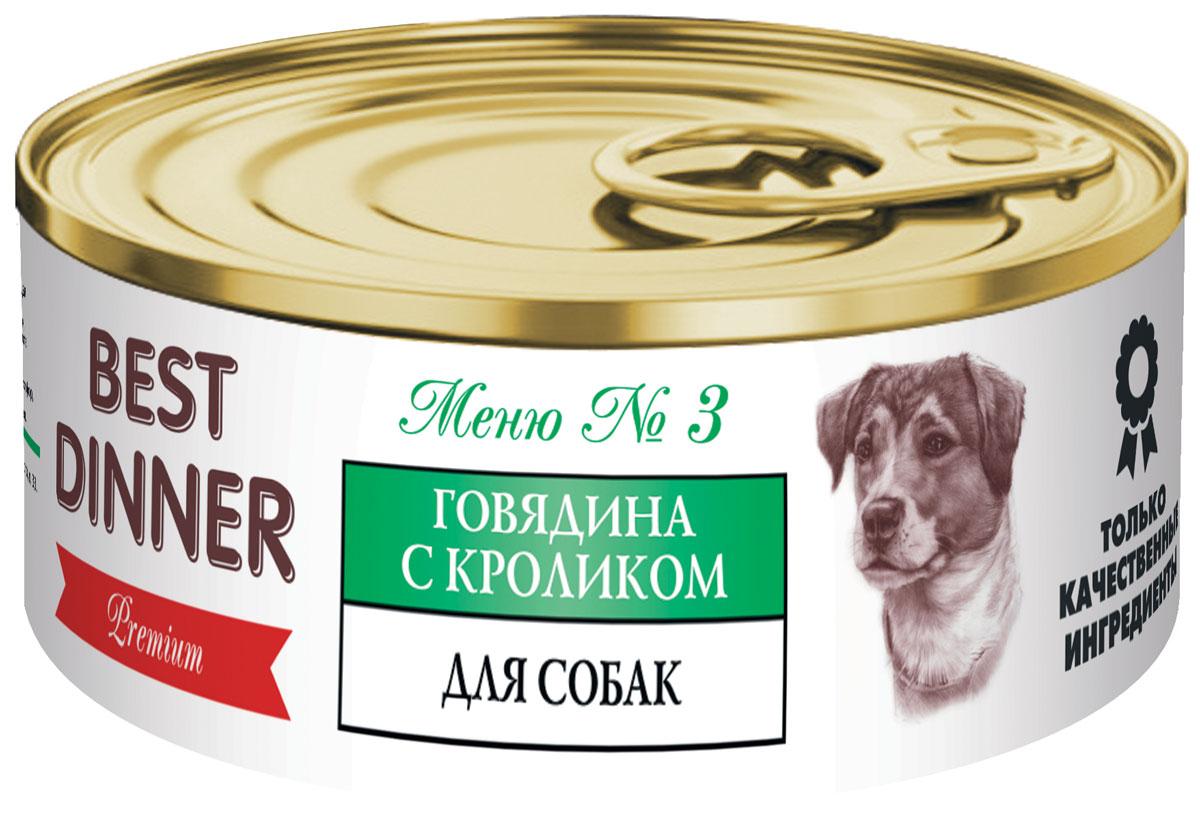 Консервы для собак Best Dinner Меню №3, с говядиной и кроликом, 100 г12171996Мясные консервы для собак Best Dinner - это идеально сбалансированный, полноценный источник питания, ингредиенты которого оптимально подобраны исходя из нужд вашего любимца. Корм изготовлен из натуральных компонентов без красителей, консервантов и ароматизаторов.Состав: говядина, кролик, субпродукты, желирующая добавка, растительное масло, злаки, соль, вода.В 100 г содержится: сырой протеин, не менее 10,0 г; сырой жир, не более 8,0 г; сырая зола, не более 2,0 г; поваренная соль 0,3–0,7 г; влага, не более 80,0 %.Минеральные вещества в 100 г продукта: общий фосфор, не более 0,7 г; кальций, не более 0,5 г.Энергетическая ценность 100 г продукта: 112,0 ккал.Условия хранения: при температуре от 0 до 25 °C и относительной влажности воздуха не более 75 %. Рекомендуется употреблять при комнатной температуре.После вскрытия потребительской упаковки продукт хранить в холодильнике не более 2 суток.Суточная норма: 70–90 г на 1 кг веса животного, кормление в два приема. Товар сертифицирован.