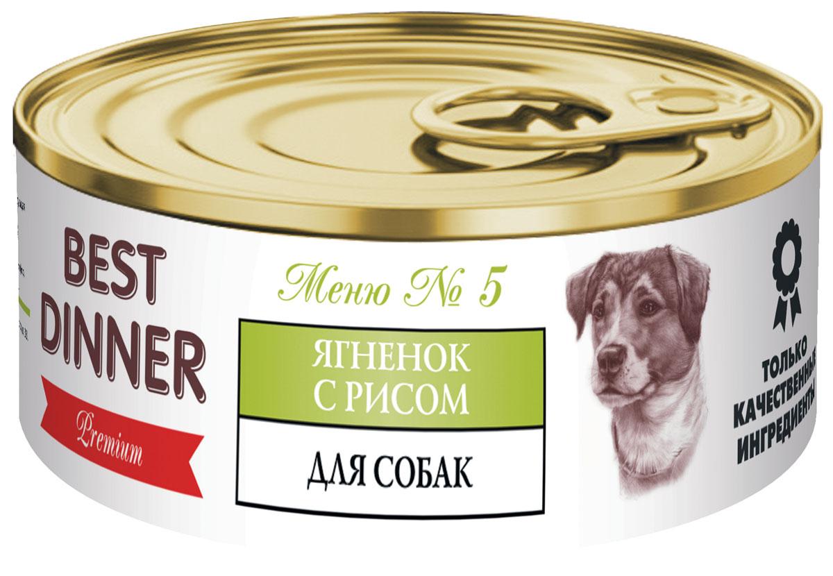 Консервы для собак Best Dinner Меню №5, с ягненком и рисом, 100 г0120710Мясные консервы для собак Best Dinner - это идеально сбалансированный, полноценный источник питания, ингредиенты которого оптимально подобраны исходя из нужд вашего любимца. Корм изготовлен из натуральных компонентов без красителей, консервантов и ароматизаторов.Состав: ягненок, субпродукты, рис, морковь, желирующая добавка, растительное масло, соль, вода.В 100 г продукта: сырой протеин, не менее 5,5 г; сырой жир, не более 5,2 г; сырая зола, не более 2,0 г; поваренная соль 0,3–0,7 г; влага, не более 80,0 %.Минеральные вещества в 100 г продукта: общий фосфор, не более 0,7 г; кальций, не более 0,5 г.Энергетическая ценность 100 г продукта: 68,8 ккал.Условия хранения: при температуре от 0 до 25 °C и относительной влажности воздуха не более 75 %.Рекомендуется употреблять при комнатной температуре.После вскрытия потребительской упаковки продукт хранить в холодильнике не более 2 суток.Суточная норма: 70–90 г на 1 кг веса животного, кормление в два приема.Товар сертифицирован.