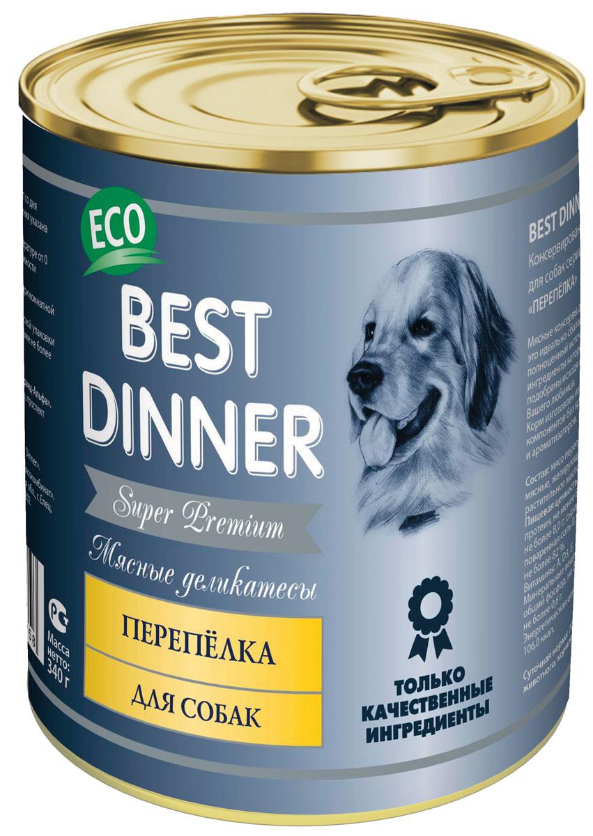Консервы для собак Best Dinner Мясные деликатесы, с перепелкой, 340 г65140Идеально сбалансированный по своему составу полноценный источник питания. На основе диетического мяса перепелки, с добавлением витаминно-минерального комплекса. Подходит для собак с чувствительным пищеварением. Состав: мясо перепелиное, субпродукты мясные, желирующая добавка, растительное масло, соль, вода.В 100 г. содержится: сырой протеин, не менее 8,5 г; сырой жир, не более 8,0 г; сырая зола, не более 2,0 г; поваренная соль 0,5 - 0,7 г; влага, не более 82 %.Витамины: А, D3, Е.Минеральные вещества в 100 г. продукта: общий фосфор, не более 0,5 г; кальций, не более 0,6 г. Товар сертифицирован.