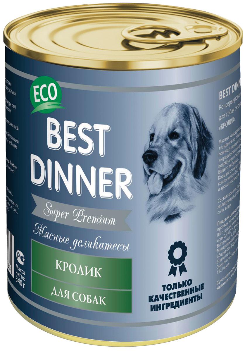 Консервы для собак Best Dinner Мясные деликатесы, с кроликом, 340 г0120710Идеально сбалансированный по своему составу полноценный источник питания. На основе мяса кролика, с добавлением витаминно-минерального комплекса. Подходит для собак с чувствительным пищеварением.Состав: кролик, субпродукты мясные, желирующая добавка, растительное масло, соль, вода.В 100 г: сырой протеин, не менее 10,0 г; сырой жир, не более 8,0 г; сырая зола, не более 2,0 г; поваренная соль 0,5-0,7 г; влага, не более 82 %.Витамины: А, D3, Е.Минеральные вещества в 100 г продукта: общий фосфор, не более 0,5 г; кальций, не более 0,6 г. Товар сертифицирован.