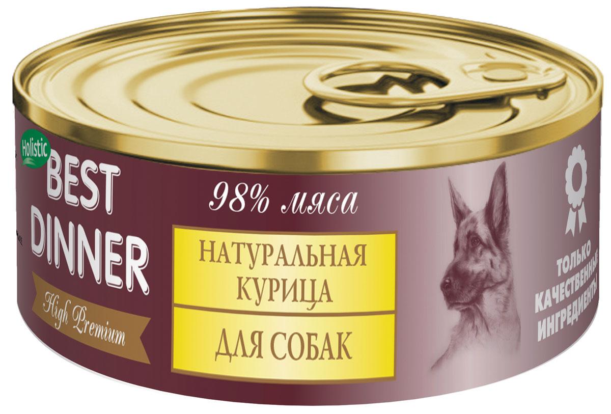 Консервы для собак Best Dinner Премиум, с натуральной курицей, 100 г0120710Мясные консервы для собак Best Dinner - это идеально сбалансированный, полноценный источник питания, ингредиенты которого оптимально подобраны исходя из нужд вашего любимца. Корм изготовлен из натуральных компонентов без красителей, консервантов и ароматизаторов.Состав: мясо кур, желирующая добавка, соль, вода питьевая.В 100 г содержится: сырой протеин, не менее 8,0 г; сырой жир, не более 16,0 г; сырая зола, не более 2,0 г; поваренная соль 0,3–0,7 г; влага, не более 82 %.Минеральные вещества в 100 г продукта: общий фосфор, не более 0,4 г; кальций, не более 0,3 г.Энергетическая ценность 100 г продукта: 166,0 ккал.Условия хранения: при температуре от 0 до 25 °C и относительной влажности воздуха не более 75 %.Рекомендуется употреблять при комнатной температуре.После вскрытия потребительской упаковки продукт хранить в холодильнике не более 2 суток.Суточная норма: 70–90 г на 1 кг веса животного, кормление в два приема. Товар сертифицирован.