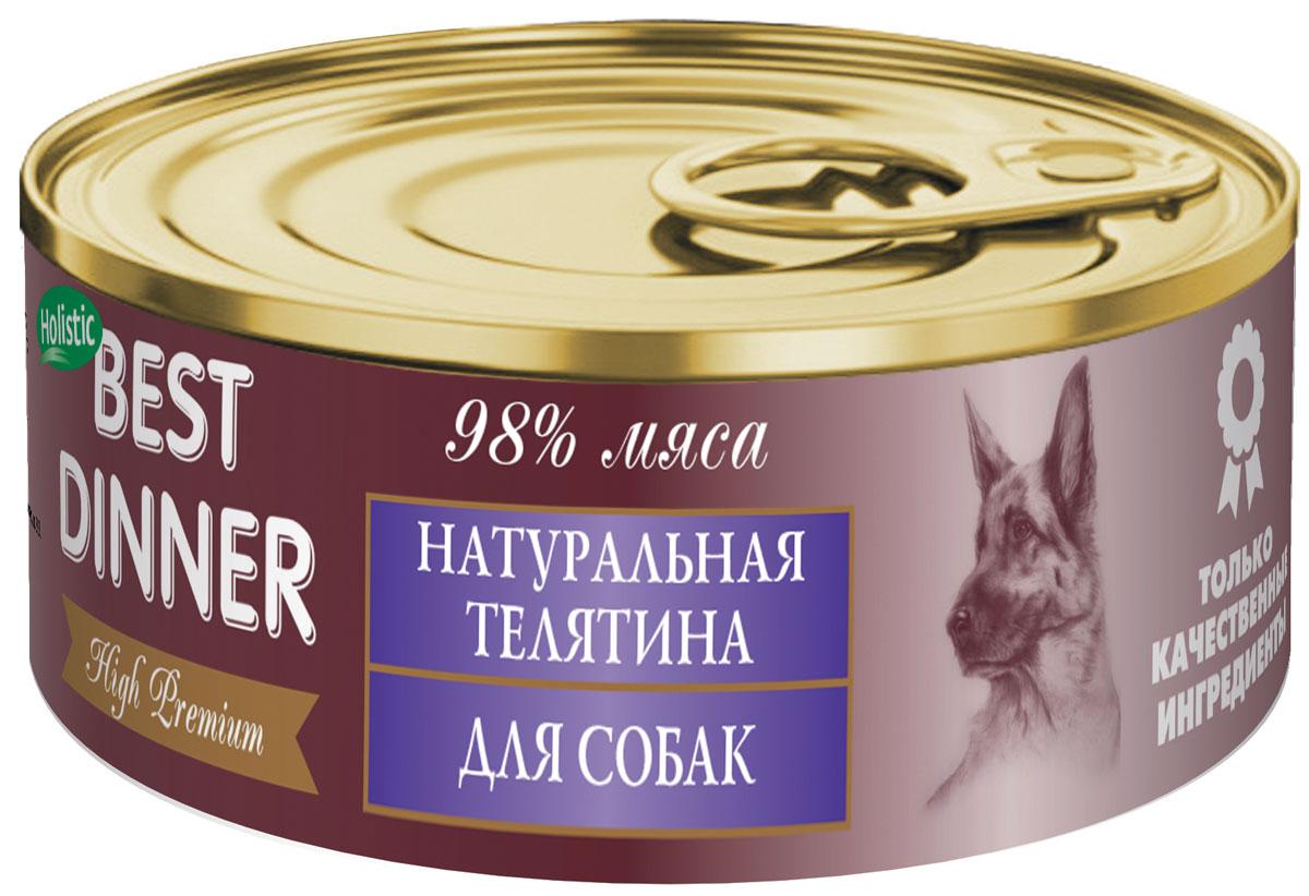 Консервы для собак Best Dinner Премиум, с натуральной телятиной, 100 г63674Мясные консервы для собак Best Dinner - это идеально сбалансированный, полноценный источник питания, ингредиенты которого оптимально подобраны исходя из нужд вашего любимца. Корм изготовлен из натуральных компонентов без красителей, консервантов и ароматизаторов.Состав: телятина, желирующая добавка, соль, вода питьевая.В 100 г содержится: сырой протеин, не менее 11,0 г; сырой жир, не более 9,0 г; сырая зола, не более 2,0 г; поваренная соль 0,3–0,7 г; влага, не более 82 %.Минеральные вещества в 100 г продукта: общий фосфор, не более 0,4 г; кальций, не более 0,3 г.Энергетическая ценность 100 г продукта: 116,0 ккал.Условия хранения: при температуре от 0 до 25 °C и относительной влажности воздуха не более 75 %. Товар сертифицирован.