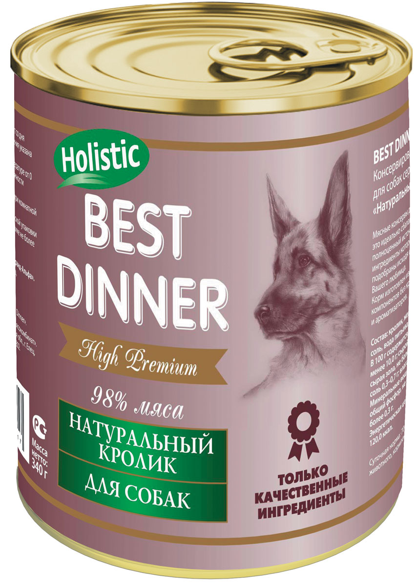 Консервы для собак Best Dinner Премиум, с натуральным кроликом, 340 г61996Мясные консервы для собак Best Dinner - это источник питания, ингредиенты которого оптимально подобраны исходя из нужд вашего любимца. Корм изготовлен из натуральных компонентов без красителей, консервантов и ароматизаторов.Состав: кролик, желирующая добавка, соль, вода питьевая.В 100 г содержится: сырой протеин, не менее 10,0 г; сырой жир, не более 9,0 г; сырая зола, не более 2,0 г; поваренная соль 0,3–0,7 г; влага, не более 82 %.Минеральные вещества в 100 г продукта: общий фосфор, не более 0,4 г; кальций, не более 0,3 г.Энергетическая ценность 100 г продукта: 120,0 ккал.Условия хранения: при температуре от 0 до 25 °C и относительной влажности воздуха не более 75 %.Рекомендуется употреблять при комнатной температуре.После вскрытия потребительской упаковки продукт хранить в холодильнике не более 2 суток.Суточная норма: 70–90 г на 1 кг веса животного, кормление в два приема. Товар сертифицирован.