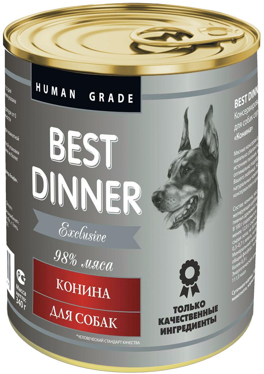 Консервы для собак Best Dinner Эксклюзив, с кониной, 340 г0120710Консервированный деликатесный корм для собак с чувствительным пищеварением на основе мяса конины и говядины. Без добавления сои, ароматизаторов и консервантов. Состав: конина, масло подсолнечное, желирующая добавка, соль, автолизат пивных дрожжей, вода питьевая.В 100 г. содержится: сырой протеин, не менее 12,0 г; сырой жир, не более 7,0 г; сырая зола, не более 2,0 г; поваренная соль 0,3 - 0,7 г ; влага, не более 85%.Витамины: А, D3, Е.Минеральные вещества в 100 г. продукта: общий фосфор, не более 0,5 г; кальций, не более 0,3 г. Товар сертифицирован.