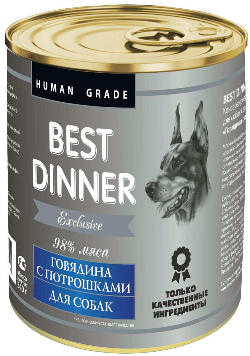 Консервы для собак Best Dinner Эксклюзив, с говядиной и потрошками, 340 г0120710Мясные консервы для собак Best Dinner - идеально сбалансированный, полноценный источник питания, ингредиенты которого оптимально подобраны исходя из нужд вашего любимца. Корм изготовлен из натуральных компонентов без красителей, консервантов и ароматизаторов.Состав: говядина, печень, сердце, легкое, рубец, масло подсолнечное, желирующая добавка, соль, автолизат пивных дрожжей, вода питьевая.Пищевая ценность в 100 г. продукта: сырой протеин, не менее - 10,0 г; сырой жир, не более - 11,0 г; сырая зола, не более 2,0 г; массовая доля поваренной соли - 0,3-0,7 г; влага, не более - 82%.Витамины: A, D3, E. Минеральные вещества в 100 г продукта: общий фосфор, не более 0,4, кальций, не более 0,3 г.Энергетическая ценность в 100 г. продукта: - 144,0 ккал.Условия хранения: при температуре от 0 С до 25 С и относительной влажности воздуха не более 75%.Рекомендуется употреблять при комнатной температуре.После вскрытия потребительской упаковки продукт хранить в холодильнике не более 2 суток.Суточная норма: 70–90 г на 1 кг веса животного, кормление в два приема. Товар сертифицирован.