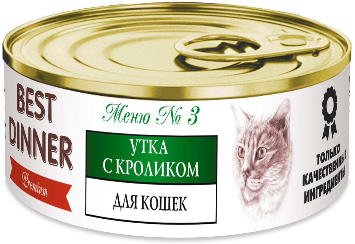 Консервы для кошек Best Dinner Меню №3, с уткой и кроликом, 100 г0120710Мясные консервы для кошек торговой марки «Best Dinner» – это продукты наивысшего качества, обладают изысканным вкусом, сбалансированным составом для правильного питания и здоровой жизни кошки. Изготовлены только из натуральных компонентов без искусственных красителей, консервантов и ароматизаторов.Состав: мясо утки, кролик, субпродукты, желирующая добавка, таурин, растительное масло, злаки, соль, вода.В 100 г содержится: сырой протеин, не менее 9,0 г; сырой жир, не более 9,0 г; сырая зола, не более 2,0 г; поваренная соль, не более 0,3–0,5 г; таурин 0,2 г; влага, не более 80,0 %. Витамины: A, B1, B2, B6, D3, E, бета-каротин, инулин.Минеральные вещества в 100 г продукта: общий фосфор, не более 0,7 г; кальций, не более 0,5 г.Энергетическая ценность 100 г продукта: 117,0 ккал.Условия хранения: при температуре от 0 до 25 °C и относительной влажности воздуха не более 75 %.Рекомендуется употреблять при комнатной температуре.После вскрытия потребительской упаковки продукт хранить в холодильнике не более 2 суток.Суточная норма: 30–50 г на 1 кг веса животного.