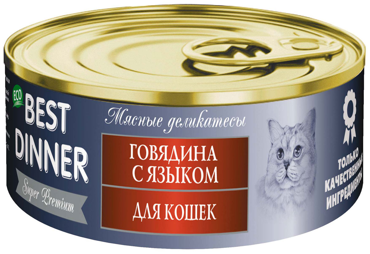 Консервы для кошек Best Dinner Мясные деликатесы, с говядиной и языком, 100 г0120710Мясные консервы Best Dinner - это идеально сбалансированный, полноценный источник питания, ингредиенты которого оптимально подобраны исходя из нужд вашего любимца. Корм изготовлен из натуральных компонентов без красителей, консервантов и ароматизаторов.Состав: говядина, язык, субпродукты мясные, желирующая добавка, растительное масло, соль, вода.В 100 г содержится: сырой протеин, не менее 10,5 г; сырой жир, не более 9,0 г; сырая зола, не более 2,0 г; поваренная соль 0,4–0,6 г; влага, не более 82 %.Витамины: А, В1, В2, В6, D3, Е, бета-каротин, инулин.Минеральные вещества в 100 г продукта: общий фосфор, не более 0,5 г; кальций, не более 0,6 г.Энергетическая ценность 100 г продукта: 123,0 ккал.Условия хранения: при температуре от 0 до 25 °C и относительной влажности воздуха не более 75 %.Рекомендуется употреблять при комнатной температуре.После вскрытия потребительской упаковки продукт хранить в холодильнике не более 2 суток.Суточная норма: 30–50 г на 1 кг веса животного. Товар сертифицирован.