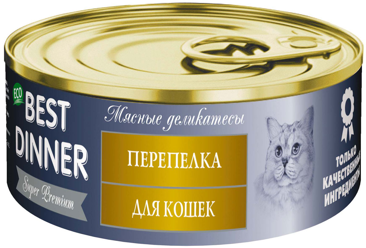 Консервы для кошек Best Dinner Мясные деликатесы, с перепелкой, 100 г74061Мясные консервы Best Dinner - это идеально сбалансированный, полноценный источник питания, ингредиенты которого оптимально подобраны исходя из нужд вашего любимца. Корм изготовлен из натуральных компонентов без красителей, консервантов и ароматизаторов.. Cостав: мясо перепелиное, субпродукты мясные, желирующая добавка, растительное масло, соль, вода.В 100 г содержится: сырой протеин, не менее 8,5 г; сырой жир, не более 8,0 г; сырая зола, не более 2,0 г; поваренная соль 0,4–0,6 г; влага, не более 82 %.Витамины: А, В1, В2, В6, D3, Е, бета-каротин, инулин.Минеральные вещества в 100 г продукта: общий фосфор, не более 0,5 г; кальций, не более 0,6 г.Энергетическая ценность 100 г продукта: 106,0 ккал.Условия хранения: при температуре от 0 до 25 °C и относительной влажности воздуха не более 75 %.Рекомендуется употреблять при комнатной температуре.После вскрытия потребительской упаковки продукт хранить в холодильнике не более 2 суток.Суточная норма: 30–50 г на 1 кг веса животного. Товар сертифицирован.