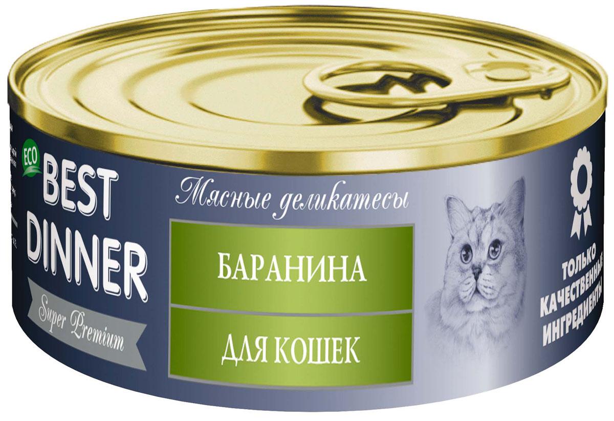 Консервы для кошек Best Dinner Мясные деликатесы, с бараниной, 100 г0120710Мясные консервы Best Dinner - это идеально сбалансированный, полноценный источник питания, ингредиенты которого оптимально подобраны исходя из нужд вашего любимца. Корм изготовлен из натуральных компонентов без красителей, консервантов и ароматизаторов.Состав: баранина, субпродукты мясные, желирующая добавка, растительное масло, соль, вода.100 г содержится: сырой протеин, не менее 11,5 г; сырой жир, не более 9,0 г; сырая зола, не более 2,0 г; поваренная соль 0,4–0,6 г; влага, не более 82 %.Витамины: А, В1, В2, В6, D3, Е, бета-каротин, инулин.Минеральные вещества в 100 г продукта: общий фосфор, не более 0,5 г; кальций, не более 0,6 г.Энергетическая ценность 100 г продукта: 127,0 ккал.Условия хранения: при температуре от 0 до 25 °C и относительной влажности воздуха не более 75 %.Рекомендуется употреблять при комнатной температуре.После вскрытия потребительской упаковки продукт хранить в холодильнике не более 2 суток.Суточная норма: 30–50 г на 1 кг веса животного. Товар сертифицирован.