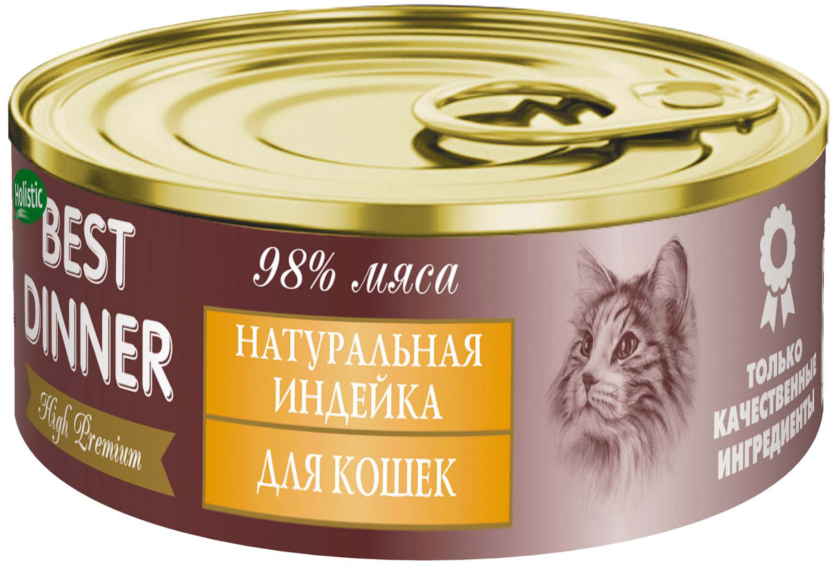 Консервы для кошек Best Dinner Премиум, с натуральной индейкой, 100 г0120710Мясные консервы для кошек Best Dinner – это продукты наивысшего качества, обладают изысканным вкусом, сбалансированным составом для правильного питания и здоровой жизни кошки.Изготовлены только из натуральных компонентов без искусственных красителей, консервантов и ароматизаторов.Состав: мясо индейки, таурин, желирующая добавка, соль, вода питьевая.В 100 г содержится: сырой протеин, не менее 12,0 г; сырой жир, не более 8,0 г; сырая зола, не более 2,0 г; таурин 0,3 г; поваренная соль 0,4–0,6 г; влага, не более 82 %.Минеральные вещества в 100 г продукта: общий фосфор, не более 0,4 г; кальций, не более 0,3 г.Энергетическая ценность 100 г продукта: 120,0 ккал.Условия хранения: при температуре от 0 до 25 °C и относительной влажности воздуха не более 75 %.Рекомендуется употреблять при комнатной температуре.После вскрытия потребительской упаковки продукт хранить в холодильнике не более 2 суток.Суточная норма: 30–50 г на 1 кг веса животного, кормление в два приема.