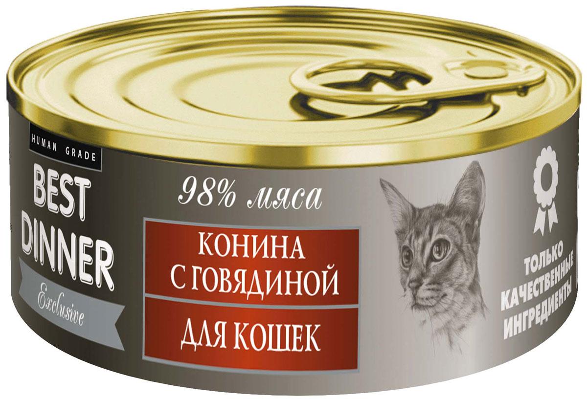 Консервы для кошек Best Dinner Эксклюзив, с кониной и говядиной, 100 г0120710Мясные консервы для кошек Best Dinner – продукты наивысшего качества, обладают изысканным вкусом, сбалансированным составом для правильного питания и здоровой жизни кошки.Изготовлены только из натуральных компонентов без искусственных красителей, консервантов и ароматизаторов.Состав: конина, говядина, масло подсолнечное, желирующая добавка, таурин, соль, автолизат пивных дрожжей, вода питьевая.В 100 г содержится: сырой протеин, не менее 12,0 г; сырой жир, не более 8,5 г; сырая зола, не более 2,0 г; таурин 0,2 г; поваренная соль 0,3–0,7 г; влага, не более 85 %.Минеральные вещества в 100 г продукта: общий фосфор, не более 0,5 г; кальций, не более 0,3 г.Энергетическая ценность 100 г продукта: 124,5 ккал.Условия хранения: при температуре от 0 до 25 °C и относительной влажности воздуха не более 75 %.Рекомендуется употреблять при комнатной температуре.После вскрытия потребительской упаковки продукт хранить в холодильнике не более 2 суток.Суточная норма: 30–50 г на 1 кг веса животного, кормление в два приема.
