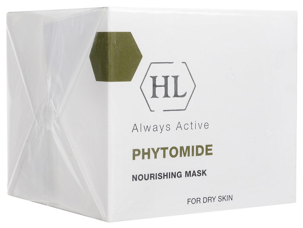 Holy Land Питательная маска Phytomide Nourishing Mask 50 млFS-00897Питательная маска, богатая активными компонентами. Действие: Обеспечивает интенсивное питание кожи. Восстанавливает кожный покров. Заметно улучшает структуру кожи. Уменьшает глубину морщин, разглаживает кожу. Смягчает и освежает кожу. Активные компоненты: гидролизованный коллаген, оливковое масло, масло проростков кукурузы, масло сладкого миндаля, масло зародышей пшеницы, масло бурачника, комплекс Phytolene, токоферил ацетат (витамин Е), ретинил пальмитат (витамин А), арахидоновая, линолевая и линоленовая кислоты.