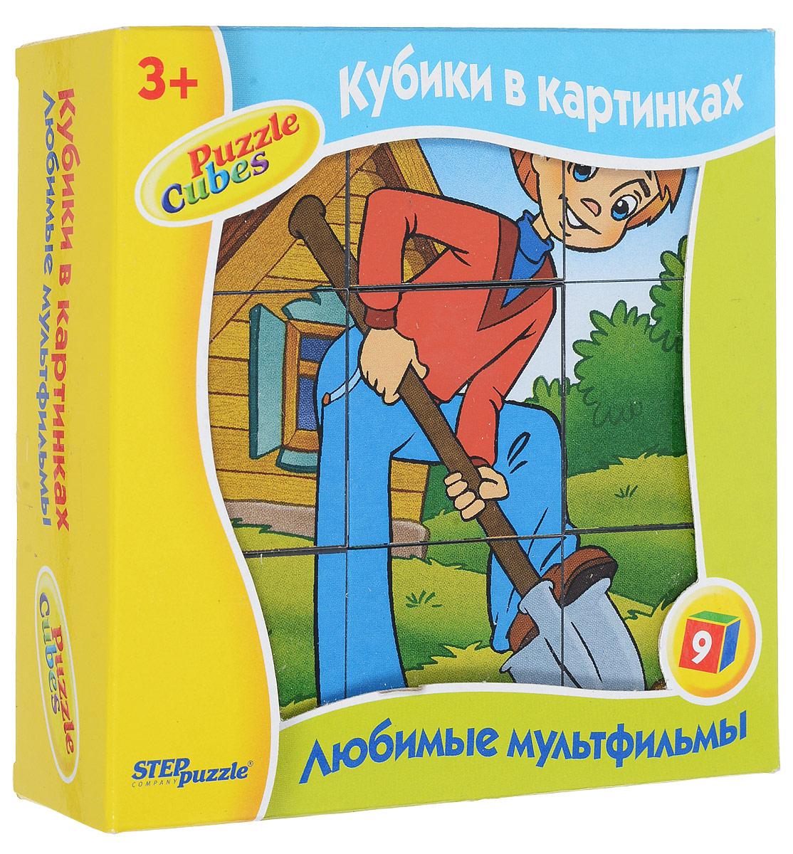 Step Puzzle Кубики Кот Матроскин