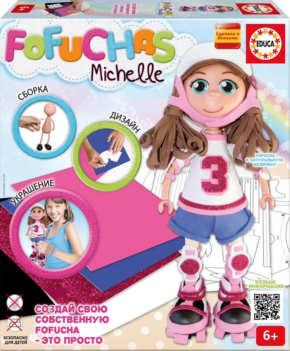 Educa Набор для создания куклы Фофуча Мишель - Игрушки своими руками
