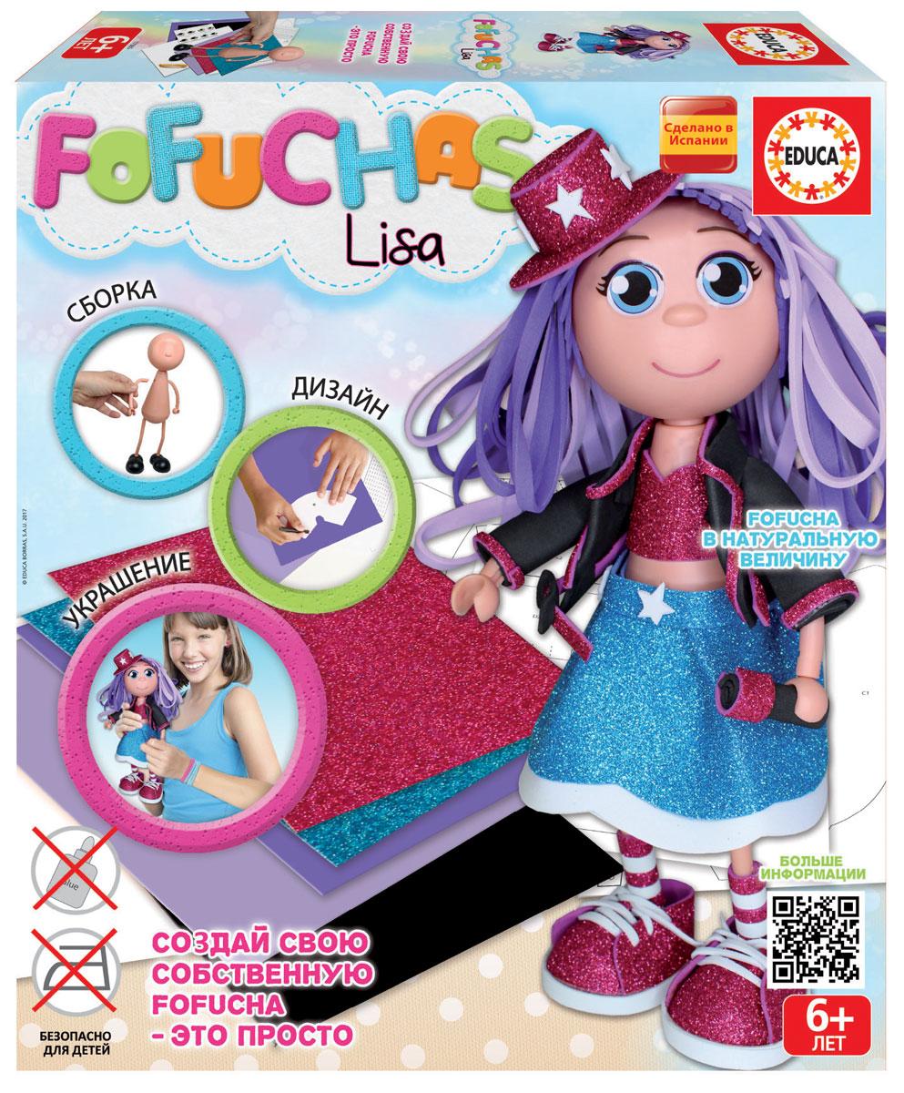 Educa Набор для создания куклы Фофуча Лиза - Игрушки своими руками