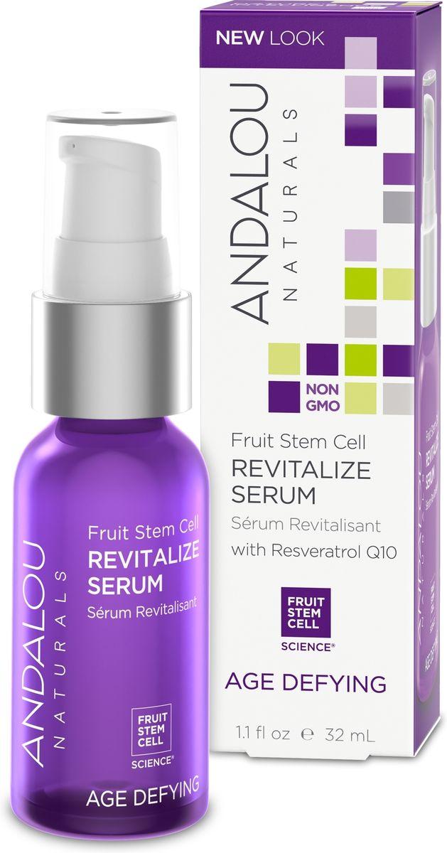 ANDALOU Восстанавливающая сыворотка Ресвератрол иQ10 Антивозрастная коллекция,32 млAC-2233_серыйДля сухой, очень сухой и чувствительной кожи. Это чудо в бутылке мгновенно начинает работать. Фруктовые стволовые клетки, Биоактивный комплекс 8 ягод, Ресвератрол и Коэнзим Q10 восстанавливают глубокие повреждения клеток. Гликопептиды ягод Годжи, содержащие большое количества протеинов и полисахаридов, способствуют быстрому лифтингу, укрепляют кожу.Гиалуроновая кислота регулирует и балансирует уровень увлажнения кожи. Сыворотка защищает и совершенствует неувядающую красоту, обеспечивает ровный тон и сияние кожи, гладкую текстуру с меньшим количеством морщин.
