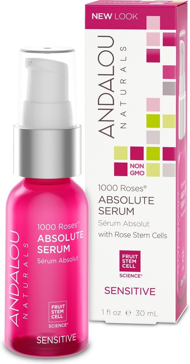 ANDALOU Сыворотка для лица Коллекция 1000 роз,30 млFS-00103Для чувствительной кожи. Это средство со стволовыми клетками альпийской Розы, обеспечивает глубокую клеточную поддержку, успокаивает, питает и смягчает чувствительную кожу. Гранат тонизирует и подтягивает кожу, увлажняет и восстанавливает гидро-липидный баланс кожи для естественно безупречного цвета лица. Дерматологически протестировано.