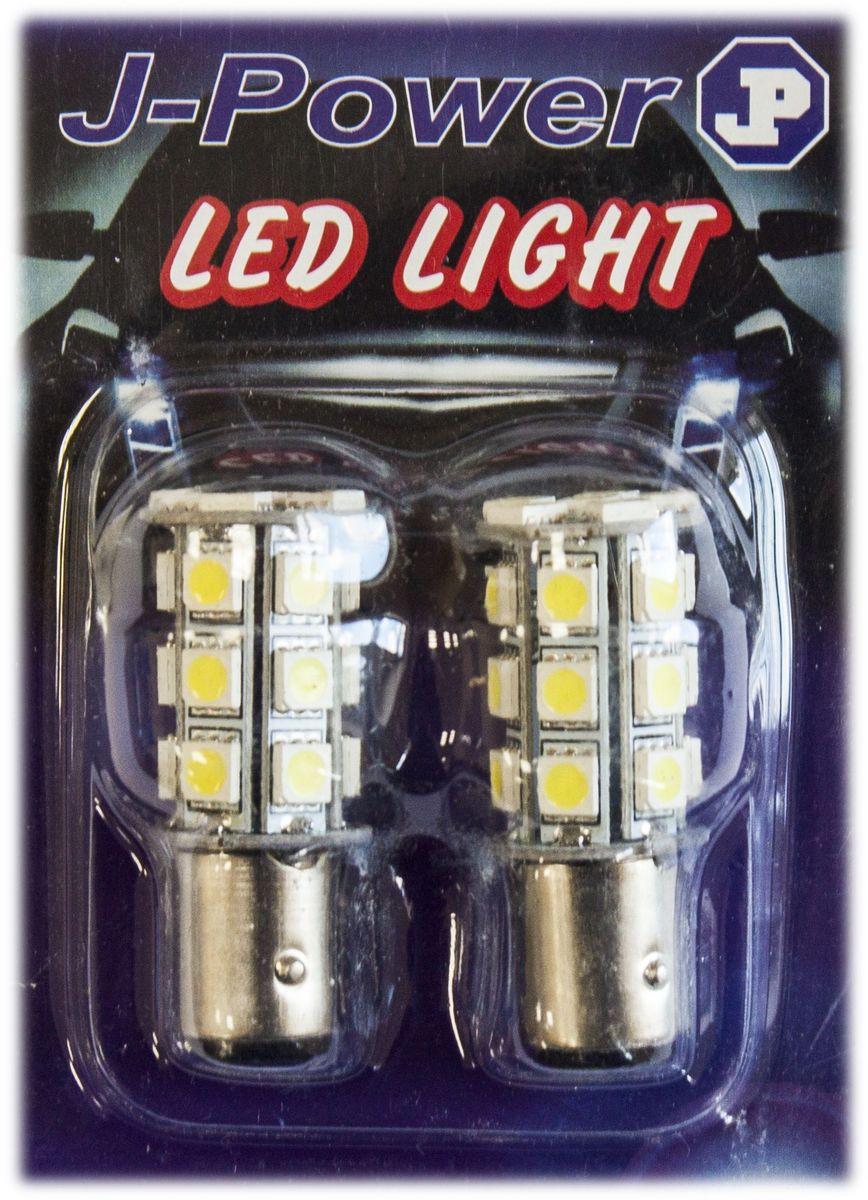 Автолампа светодиодная Jpower, 2 шт. 1156-24SMD-505010503Надежная 1-контактная светодиодная лампа в блистере с 24 яркими светодиодами. Свет белый 5000К. В упаковке 2 шт.