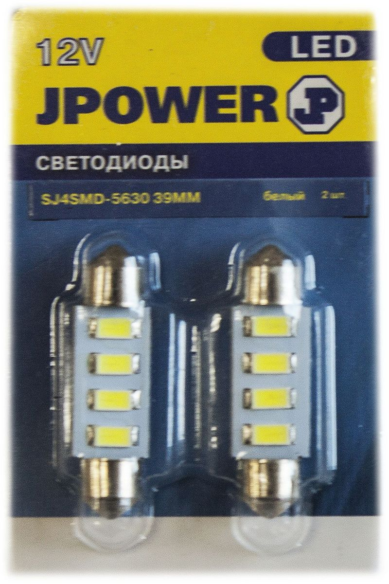 Автолампа светодиодная Jpower, 2 шт. SJ-4SMD-5630-39MMSJ-4SMD-5630-39MMАвтомобильная светодиодная лампа c цоколем C5W. Длина 39мм, 4 светодиода.Чаще всегоиспользуется для подсветки салона автомобиля и номерного знака.