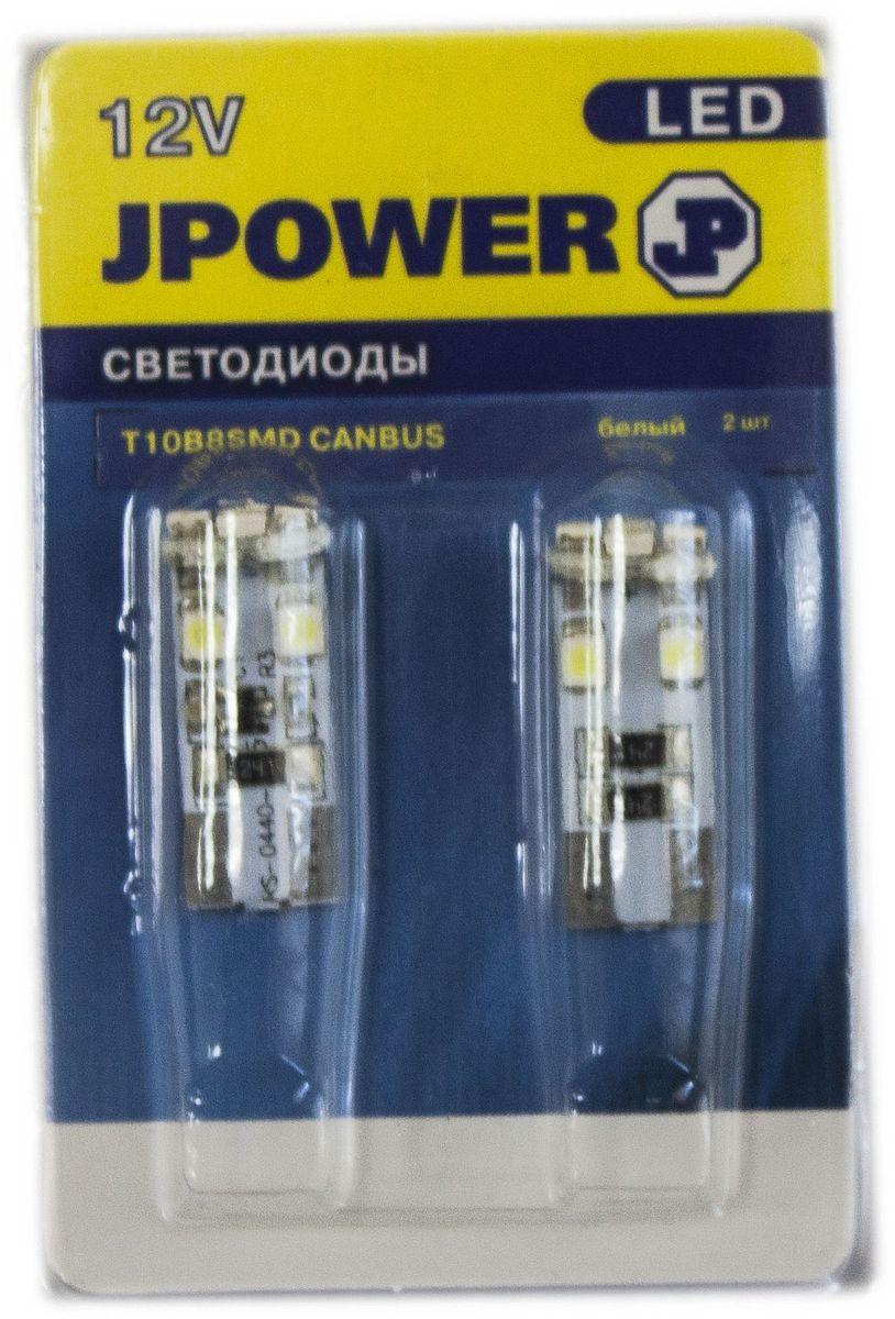 Автолампа светодиодная Jpower, 2 шт. T10B-8SMD-3528-CANBUS10503Автомобильная светодиодная лампа c цоколем T10 (W5W). 8 светодиодов. Применяется для установки в головной свет автомобиля в качестве габаритных огней.