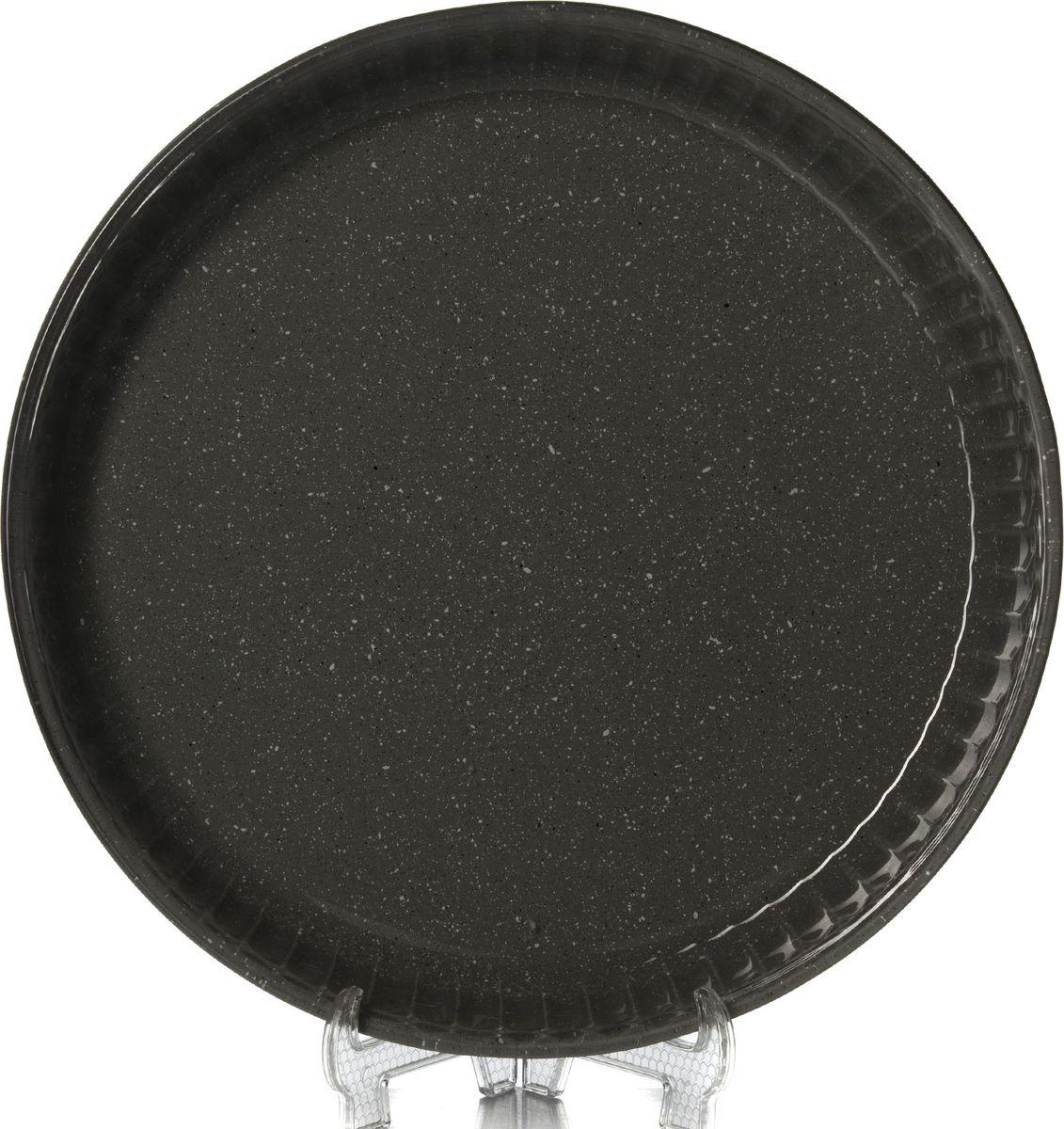 Форма для СВЧ Pasabahce, диаметр 32 см. 59014DGRРАД00000380_зеленыйКруглая форма Pasabahce выполнена из цветного непрозрачного жаропрочного стекла, что позволяет использовать ее для запекания различных блюд. Форма не вступает в реакцию с готовящейся пищей, не выделяет никаких вредных веществ и не подвергается воздействию кислот и солей. Из-за невысокой теплопроводности пища в стеклянной посуде гораздо медленнее остывает. Поэтому в такой форме вы можете как приготовить пищу, так и изящно подать ее к столу, не меняя посуды. Благодаря прозрачности стекла за едой можно наблюдать при ее готовке. Стеклянная посуда очень удобна для приготовления и подачи самых разнообразных блюд.Форма дополнена рельефом с внутренней стороны. Посуду можно использовать в СВЧ и духовом шкафу при температуре до +300°С, ставить в морозилку при температуре -40°С, а также мыть в посудомоечной машине. Диаметр формы: 32 см.