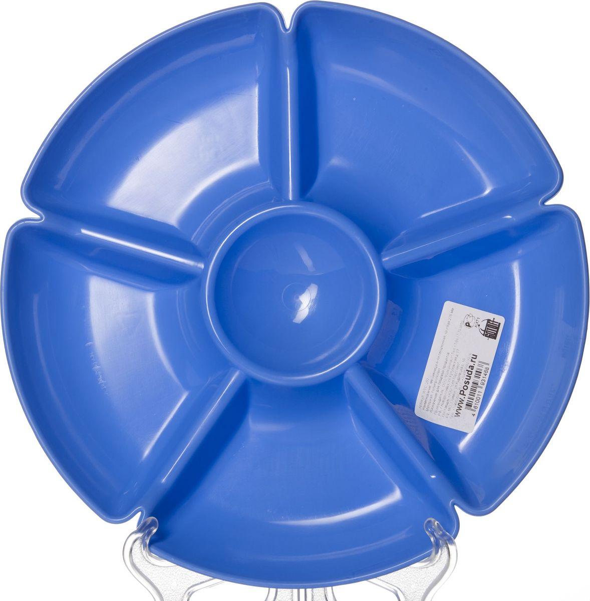 Менажница Gotoff, 6 секций, диаметр 27,5 см. WTC-280WTC-280Менажница 6-и секционная круглая 275 мм