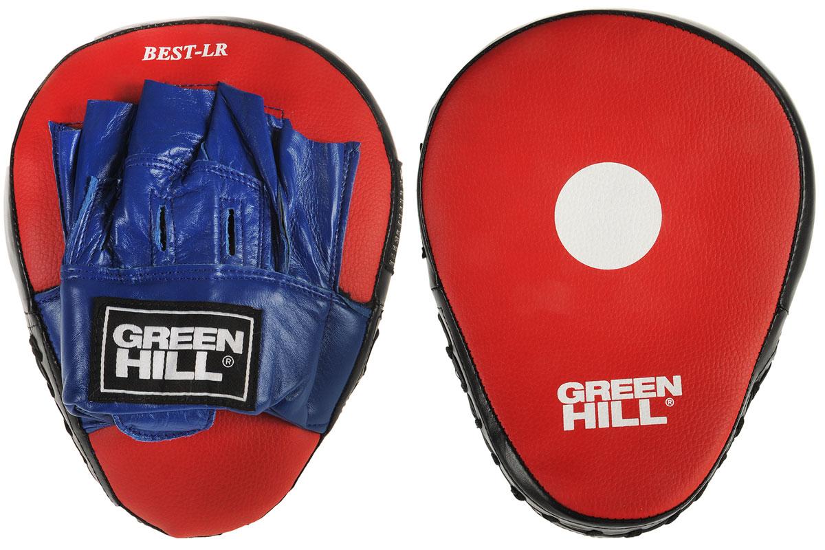 Лапы боксерские Green Hill Best, изогнутые, 2 шт711501Боксерские лапы Green Hill Best имеют специальную изогнутую форму, поэтому прекрасно подходят для отработки точности и скорости ударов под углом, апперкотов. Верх сделан из натуральной кожи, в центре ударной поверхности расположена мишень. Плотный наполнитель обеспечивает отличную фиксацию удара. Лапы удобно сидят на руке, их анатомическая форма позволяет снизить нагрузку во время тренировки. В комплекте 2 лапы. Подходят для всех уровней подготовки. Размер лапы: 20 см х 26 см х 7 см.
