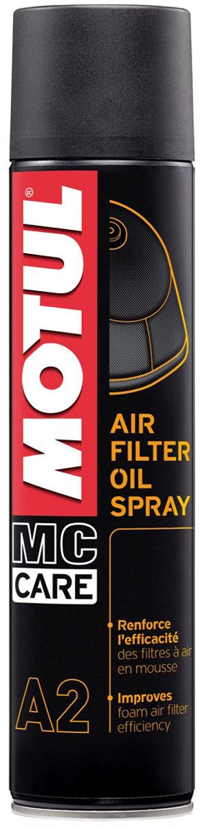 Смазка Motul A2 Air Filter Oil Spray, 400 мл. 102986SVC-300Липкое масло для воздушного поролонового фильтра. Аэрозоль. Кросс, эндуро, триал, внедорожные мотоциклы, квадроциклы. Масло Motul Air Filter Oil Spray специально разработано для ухода за поролоновыми фильтрами внедорожных мотоциклов и мотовездеходов. Используйте Motul Air Filter Clean для тщательной чистки воздушного фильтра перед каждой смазкой.