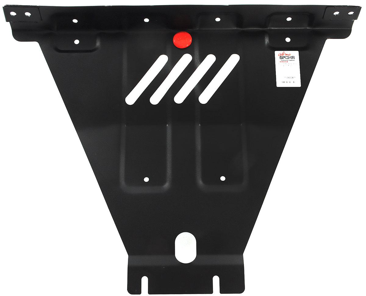 Защита картера и КПП Автоброня, для Lada 2104, 2105, 210780621Технологически совершенный продукт за невысокую стоимость.Защита Автоброня разработана с учетом особенностей днища автомобиля, что позволяет сохранить дорожный просвет с минимальным изменением.Защита устанавливается в штатные места кузова автомобиля. Глубокий штамп обеспечивает до двух раз больше жесткости в сравнении с обычной защитой той же толщины. Проштампованные ребра жесткости препятствуют деформации защиты при ударах.Тепловой зазор и вентиляционные отверстия обеспечивают сохранение температурного режима двигателя в норме. Скрытый крепеж предотвращает срыв крепежных элементов при наезде на препятствие.Шумопоглощающие резиновые элементы обеспечивают комфортную езду без вибраций и скрежета металла, а съемные лючки для слива масла и замены фильтра - экономию средств и время.Конструкция изделия не влияет на пассивную безопасность автомобиля (при ударе защита не воздействует на деформационные зоны кузова). Со штатным крепежом. В комплекте инструкция по установке.Толщина стали: 2 мм.Уважаемые клиенты!Обращаем ваше внимание, что элемент защиты имеет форму, соответствующую модели данного автомобиля. Фото служит для визуального восприятия товара и может отличаться от фактического.
