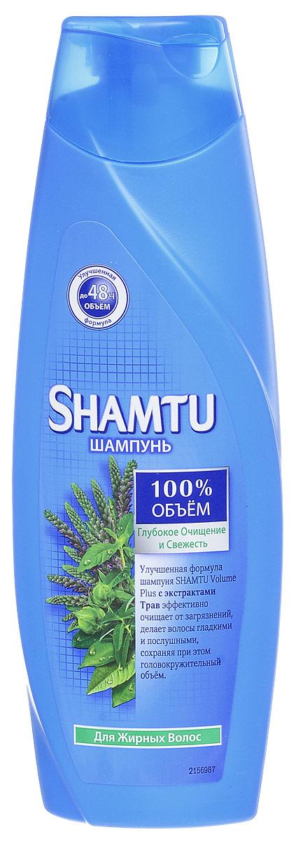 Шампунь Shamtu Травяной коктейль, для жирных волос, 360 млSH-81321479Шампунь Shamtu Травяной коктейль для жирных волос очищает волосы, придает им великолепный объем и желанное ощущение свежести, обеспечивая великолепный внешний вид. Совершенная формула Flexi Объем приподнимает волосы от корней и придает им упругий объем, который движется в вашем ритме целый день.Характеристики:Объем: 360 мл. Производитель: Россия. Товар сертифицирован.