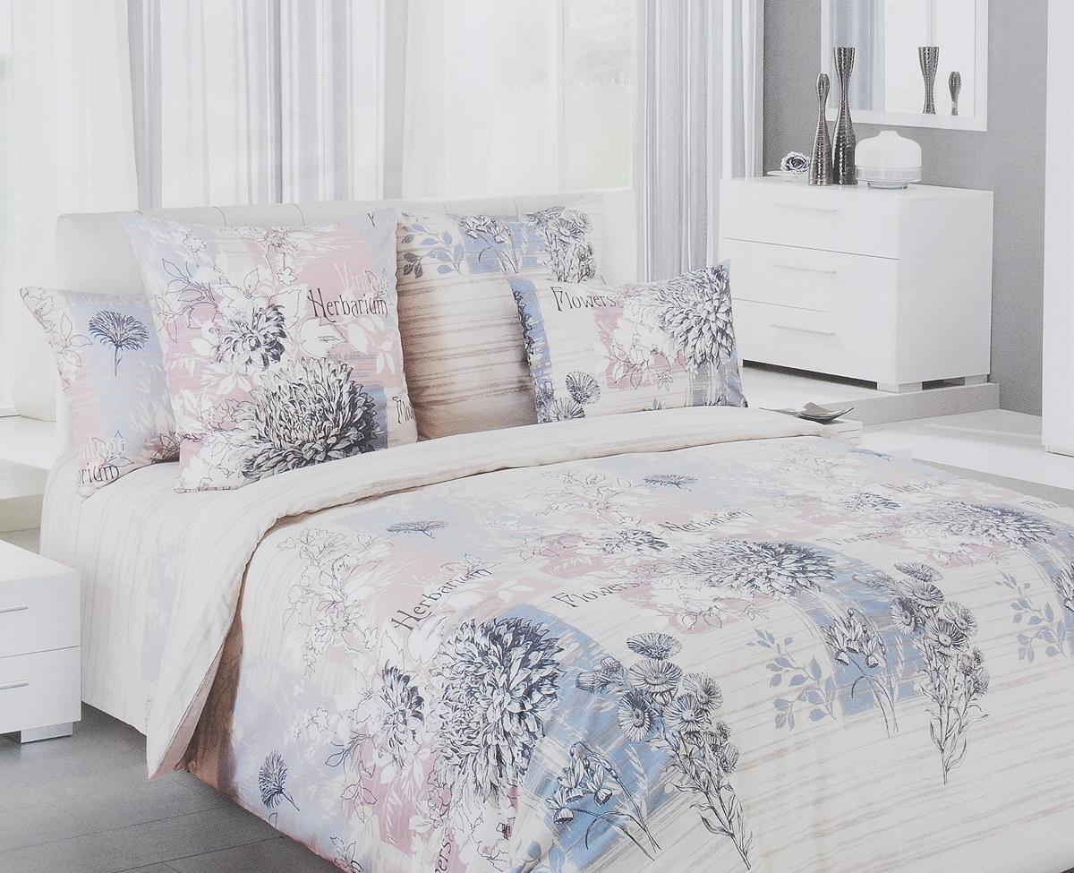 Комплект белья Primavera Эскиз, 2-спальный, наволочки 70x70, цвет: серый10503Комплект постельного белья Primavera Эскиз является экологически безопасным для всей семьи, так как выполнен из высококачественного перкаля (100% хлопка). Комплект состоит из пододеяльника на молнии, простыни и двух наволочек. Постельное белье оформлено ярким цветочным рисунком и имеет изысканный внешний вид.Приобретая комплект постельного белья Primavera Эскиз, вы можете быть уверенны в том, что покупка доставит вам и вашим близким удовольствие и подарит максимальный комфорт.