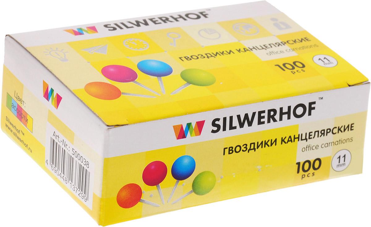 Silwerhof Кнопки канцелярские Гвоздики 100 штFS-00103Канцелярские кнопки Silwerhof Гвоздики предназначены для скрепления документов.Канцелярские кнопки помогут вам не только организовать документы и подготовить важные бумаги, но и расставят акценты в деловых презентациях и надежно закрепят ваши сообщения на любой мягкой поверхности.Кнопки обеспечивают фиксацию документов при минимальном повреждении, благодаря тонким и острым иглам.