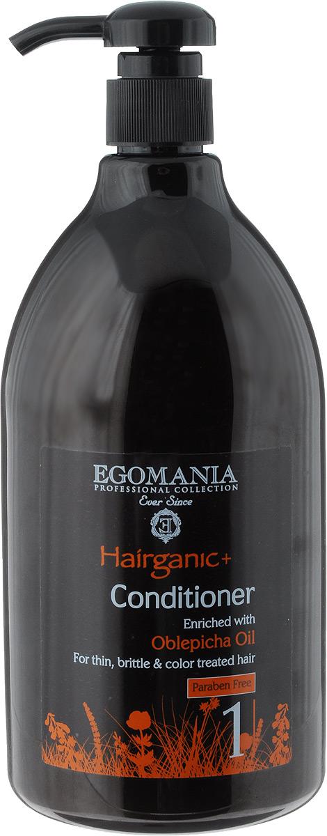 Egomania Professional Collection Кондиционер Hairganic+ с маслом облепихи для тонких, ломких и окрашенных волос 1000 млMP59.4DКондиционер подходит для сухих, истонченных, ломких, окрашенных и поврежденных волос, для жирной структуры волос и кожи головы.Благодаря содержанию масла облепихи, кондиционер обладает восстанавливающим эффектом и благотворно влияет на волосы и кожу головы. Помогает избежать спутывания волос, упрощает процесс укладки, делает волосы мягкими, и блестящими и послушными, питает и увлажняет волосы, делая их плотными и эластичными. Входящие в состав кондиционера протеины пшеницы помогают поддержать объем укладки. Экстракты ромашки и розмарина регулируют работу сальных желез. Масло календулы и сок листьев алоэ регенерируют кутикулу волоса и плотно запечатывают ее.