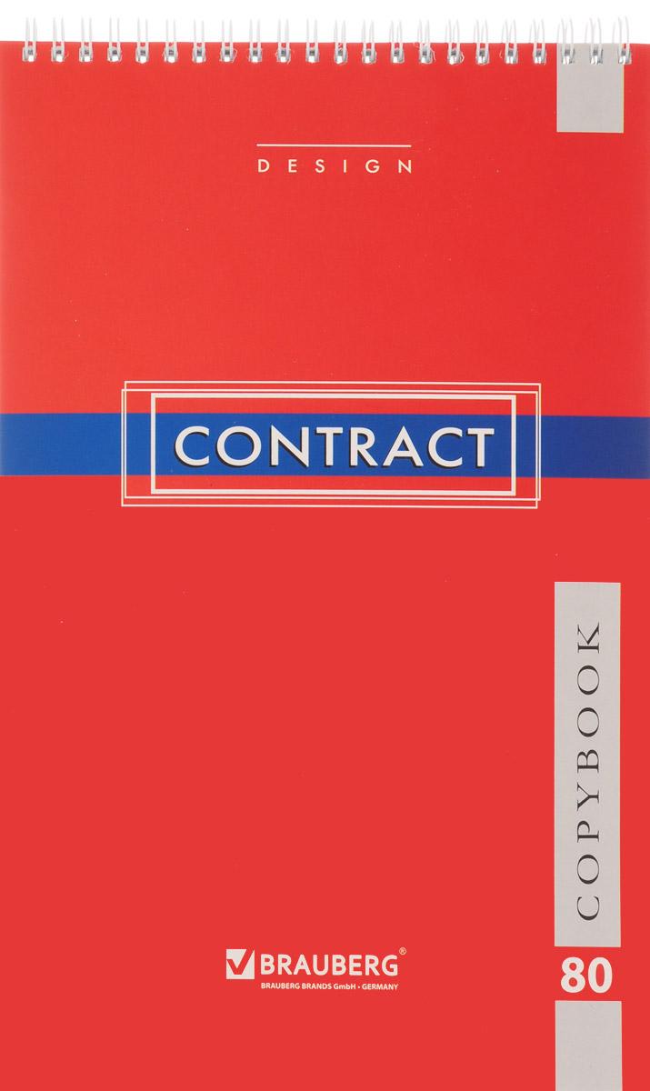 Brauberg Блокнот Contract 80 листов в клетку цвет красный385263Блокнот Brauberg Contract - незаменимый атрибут современного человека, необходимый для рабочих и повседневных записей в офисе и дома.Лицевая часть обложки выполнена в красном цвете. Тыльная часть обложки выполнена из плотного картона, что позволяет делать записи на весу.Внутренний блок состоит из 80 листов белой офсетной бумаги. Стандартная линовка в голубую клетку без полей. Листы блокнота соединены металлическим гребнем.
