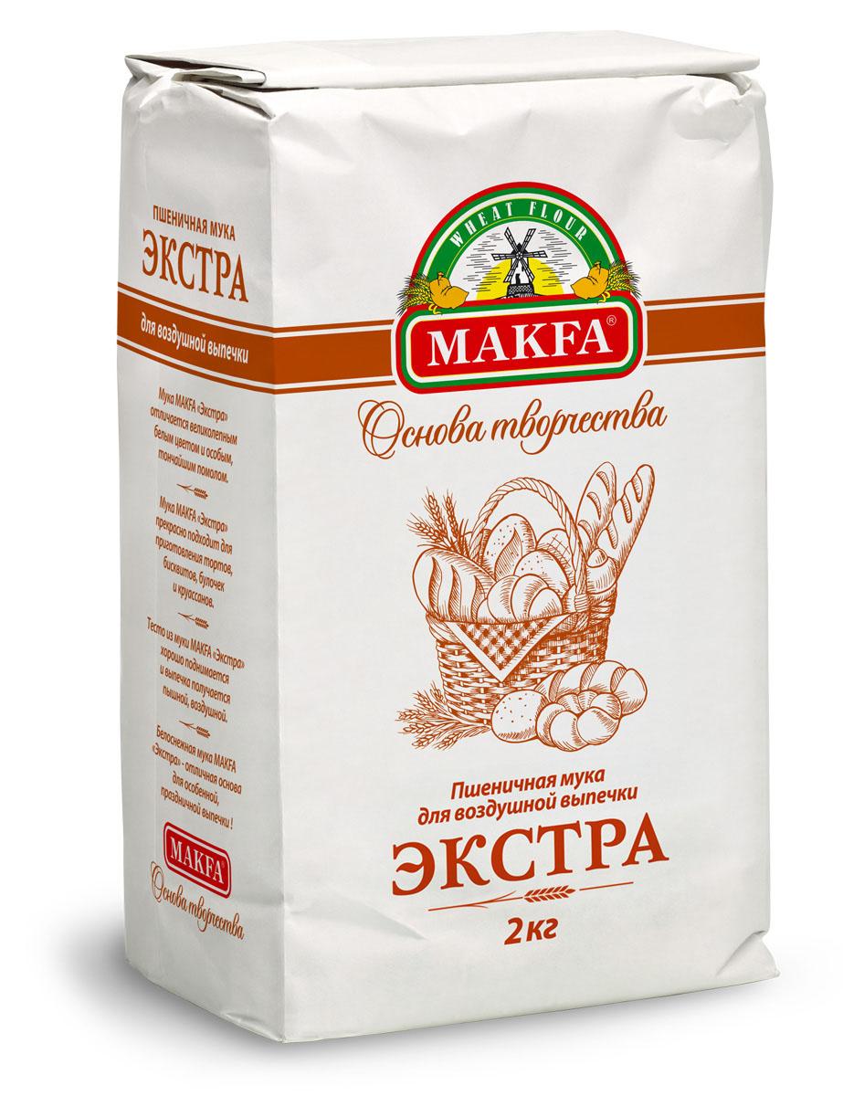 Makfa Экстра мука пшеничная, 2 кг91039Мука тонкого помола для кондитерской выпечки.Нежная и воздушная мука MAKFA Экстра особенно хороша в кондитерской выпечке. Ее ценят за белизну, нежность и шелковистость. Шеф-повара рекомендуют использовать муку сорта Экстра для приготовления багетов, тортов, бисквитов, булочек, круассанов. Она отлично зарекомендовала себя в итальянской и французской выпечке. Из муки сорта Экстра получаются легкие, кремообразные соусы.