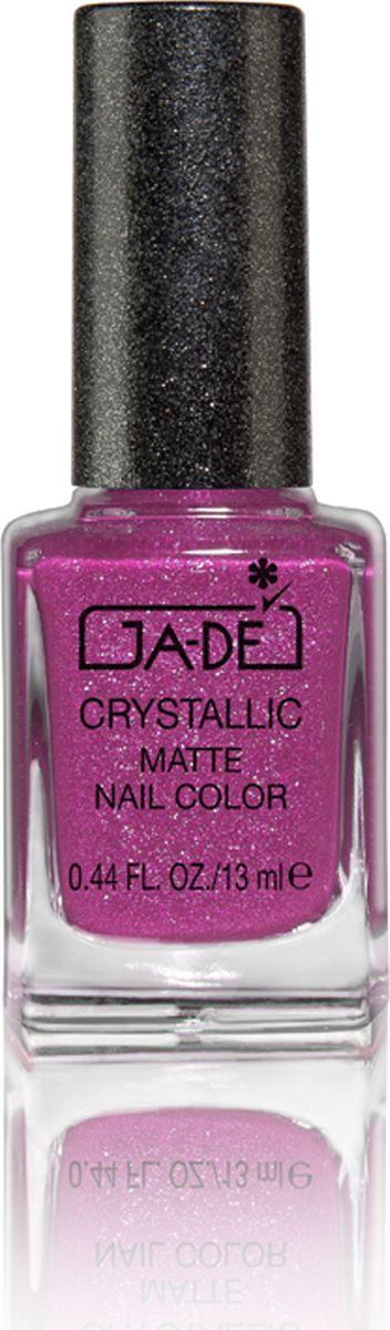 Лак для ногтей Crystallic Matte № 53 марки GA-DE,13 мл102500053Лак для ногтей с уникальной матовой текстурой, пронизанной отражающим блеском, который обнажает необычайную многогранную поверхность. После применения лака, его содержащая микрочастицы текстура образует потрясающий трехмерный эффект, создавая впечатление, будто на Ваши ногти нанесены крупицы сахара.