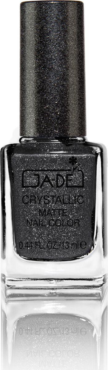Лак для ногтей Crystallic Matte № 56 марки GA-DE,13 млУТ000000909Лак для ногтей с уникальной матовой текстурой, пронизанной отражающим блеском, который обнажает необычайную многогранную поверхность. После применения лака, его содержащая микрочастицы текстура образует потрясающий трехмерный эффект, создавая впечатление, будто на Ваши ногти нанесены крупицы сахара.