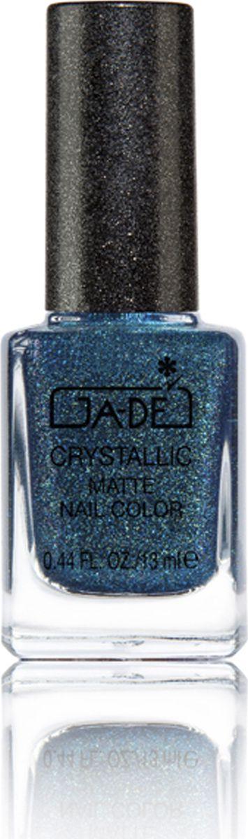 Лак для ногтей Crystallic Matte № 57 марки GA-DE,13 мл102500057Лак для ногтей с уникальной матовой текстурой, пронизанной отражающим блеском, который обнажает необычайную многогранную поверхность. После применения лака, его содержащая микрочастицы текстура образует потрясающий трехмерный эффект, создавая впечатление, будто на Ваши ногти нанесены крупицы сахара.