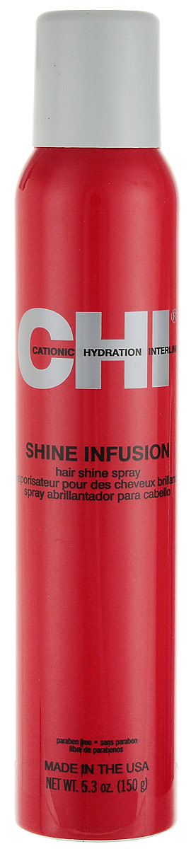 CHI Спрей Блеск CHI Инфра 150 гр.FS-00897Предназначен для всех типов волос и используется в любой укладке для придания волосам невероятного сияющего блеска. Обеспечивает превосходное увлажнение и укрепление волоса, не утяжеляя его. Используется как завершающий штрих. Помогает восстановить посеченные концы волос. Идеальное средство при использовании керамических инструментов СHI.