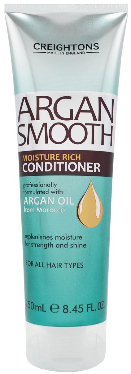 Creightons Кондиционер для глубокого увлажнения волос с аргановым маслом, 250 мл косметические маски creightons маска для глубокого увлажнения вьющихся волос