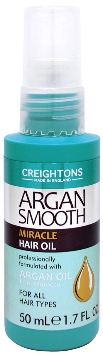 Creightons Питательное масло с экстрактом арганы для придания блеска и гладкости волосам, 50 мл09034370Линия Argan Smooth специально разработана для ежедневного питания и оздоровления волос. Масло питает сухие и поврежденные волосы. Легкая невесомая формула делает волосы мягкими и ухоженными без утяжеления. Укрепляет и защищает волосы от неблагоприятного воздействия окружающей среды. Разглаживает волосы, делая их послушными и легкими в укладке.