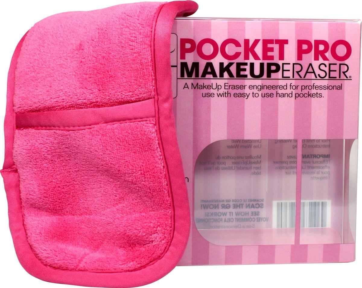 MakeUp Eraser салфетка для снятия макияжа с карманами для рукперфорационные unisexMakeup Eraser салфетка с дополнительным карманом для рук (розовая) уникальная салфетка, которая с невероятной легкостью снимает макияж, аккуратно очищая кожу лица абсолютно естественным образом. Салфетка воздействует без применения привычных средств для удаления декоративной косметики или умывания, значительно упрощает повседневный ритуал ухода и очищения, делает его приятным и легким.Секрет магических свойств салфетки Makeup Eraser заключается в особом переплетении полиэстеровых нитей. При производстве изделия поверхность ткани не подвергается никакой химической обработке, что гарантирует ее гипоаллергенность и безопасность применения, а для того, чтобы начать процедуру использования салфетки, достаточно просто хорошо смочить ее в чистой теплой воде. Салфетку Makeup Eraser можно с успехом применять для любого типа кожи, в том числе очень чувствительной, ее мягкое воздействие не вызывает раздражений или покраснений, высокий уровень качества ткани гарантирует длительное использование салфетки, а ее великолепные очищающие и ухаживающие свойства не снижаются даже после многократных стирок изделия.