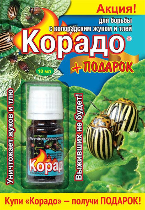 Средство для защиты растений Корадо, от колорадского жука, тли, 10 мл6235TT01Средство для защиты растений Корадо защитит ваш огород от колорадского жука и тли. Жидкость эффективна против личинок и взрослых жуков. После опрыскивания защищает картофель длительное время. Этот препарат защищает даже молодой прирост, растущий после опрыскивания. И в отличии от препаратов для обработки клубней имеет малую норму расхода на 1 сотку (в 10 раз меньше).