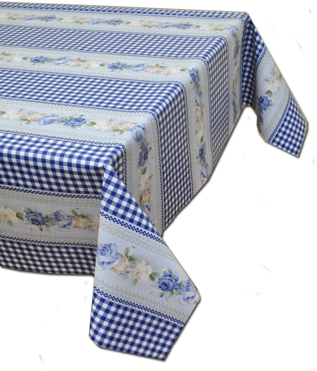 Столовая клеенка LCadesi Florista, прямоугольная, 130 х 165 см. FL130165-018-02VT-1520(SR)Столовая клеенка Florista с классическим дизайном украсит ваш стол и защитит его от царапин и пятен. Благодаря основе из нетканого материала не скользит по столу. Клеенка не имеет запаха и совершенно безопасна для человека.