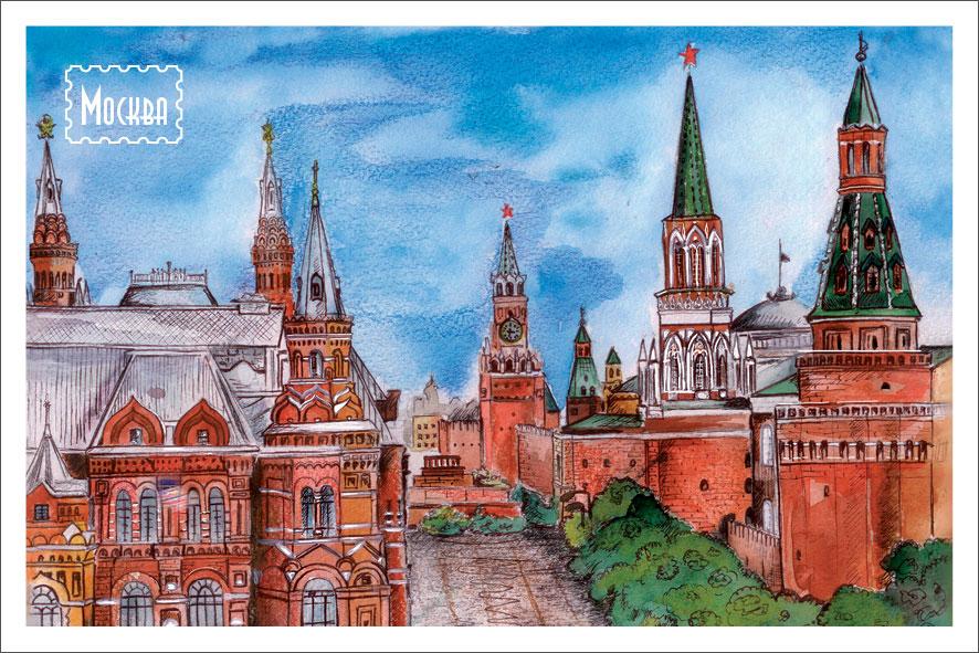 Открытка Даринчи № 10, акварельБрелок для сумкиАкварельная открытка