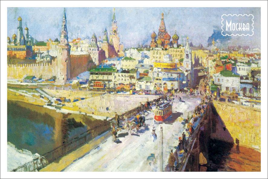 Открытка Даринчи № 11, акварель1338637Акварельная открытка
