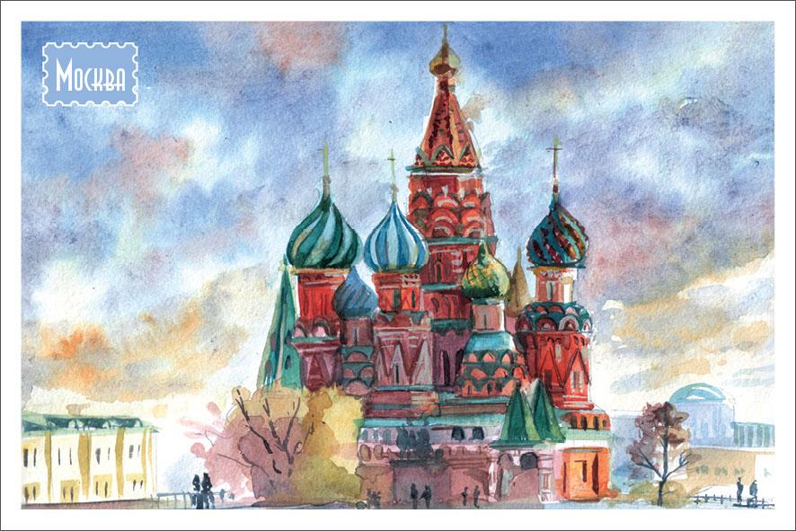 Открытка Даринчи № 14, акварельБрелок для ключейАкварельная открытка