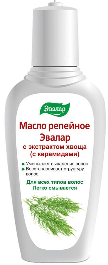 Эвалар Масло репейное с керамидами 100 мл (восстанавливает структуру волос)MP59.4DВведенный в состав экстракт хвоща многократно усиливает действие репейного масла, благодаря органическим соединениям кремния. Будучи наиболее родственными организму человека, органические соединения кремния стимулируют активность клеток соединительной ткани, восстанавливая поврежденную структуру волос, обеспечивают их прочность, эластичность и непроницаемость, а также обладают кондиционирующими свойствами.