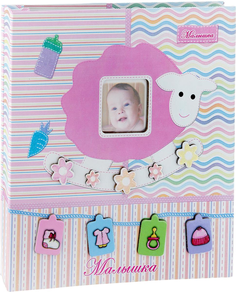 Фотокнига Pioneer Our Baby 1, цвет: розовый, 26 x 28 см. 46408 FA46366 РР-46100Фотокнига Pioneer Our Baby 3 позволит вам запечатлеть моменты жизни вашего ребенка. Изделие выполнено из картона и плотной бумаги, может быть использована для создания памятного альбома в технике скрапбукинг. В книге находится 20 страниц-анкет для заполнения и рамка для фото. Всего внутри может быть расположено 20 фото. Тип скрепления: спиральФормат фотографий: 23 х 28 смМатериал страниц: бумагаТип страниц: магнитный