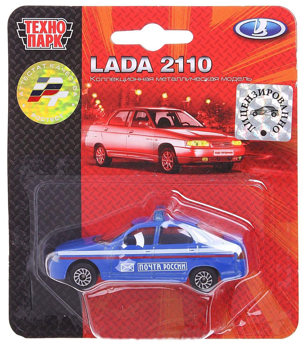 ТехноПарк Автомобиль Lada 2110 Почта России